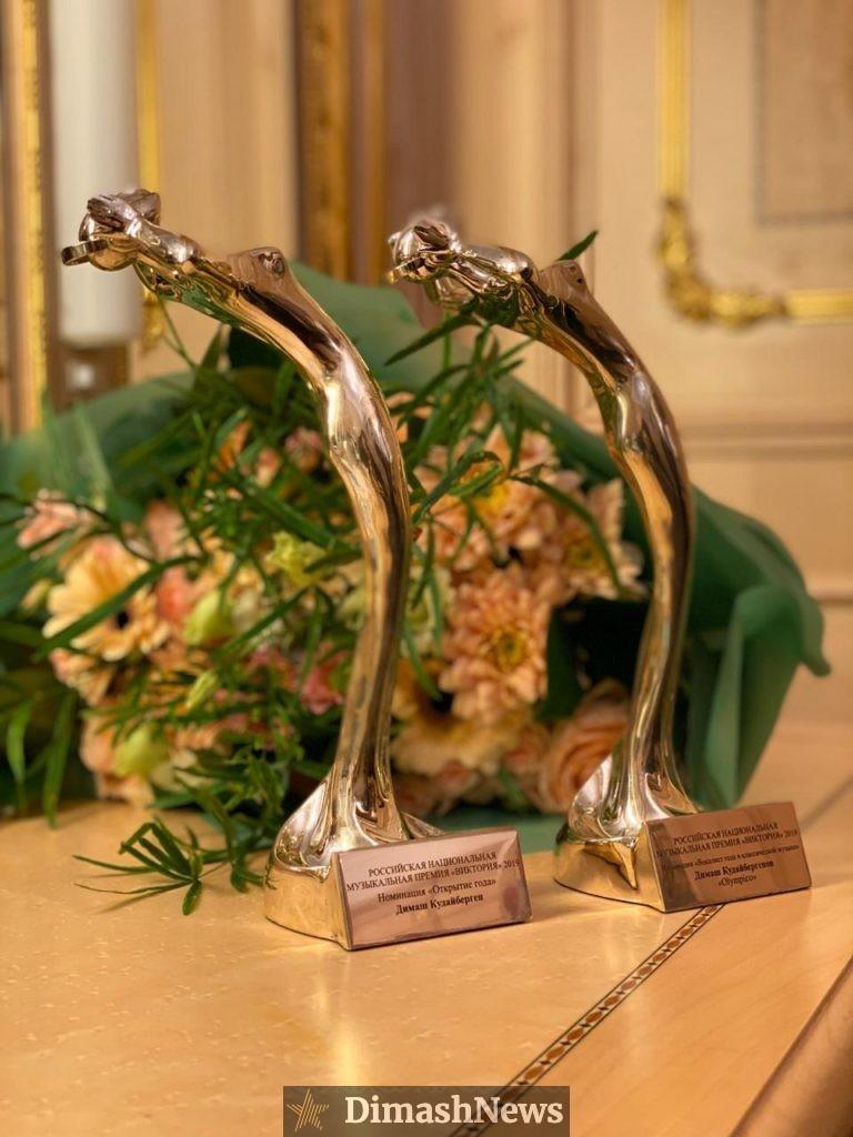 Еще одна премия! Димаш - вокалист года в классической музыке
