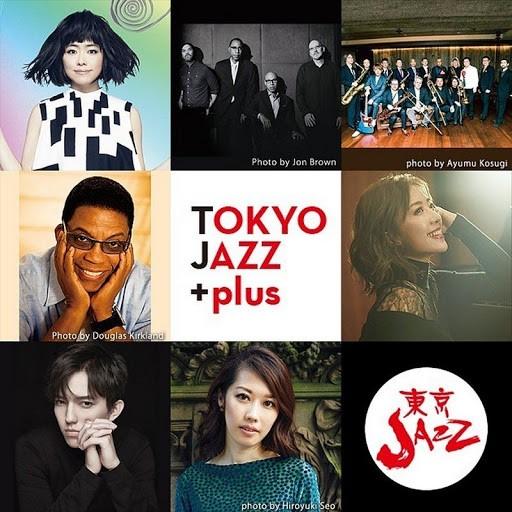 Токийский фестиваль джаза был отменен из-за пандемии коронавируса