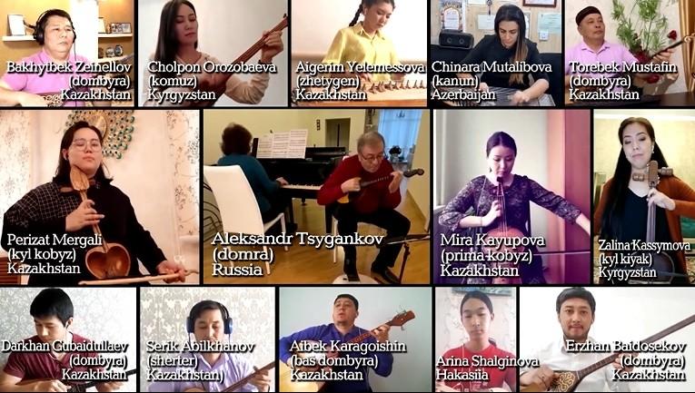 Музыканты из разных уголков мира объединились в честь Дня рождения Ахмета Жубанова