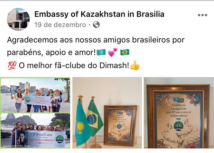 """Бразильские фанаты Димаша приняли участие в переводе """"Слов назидания"""" на португальский язык"""