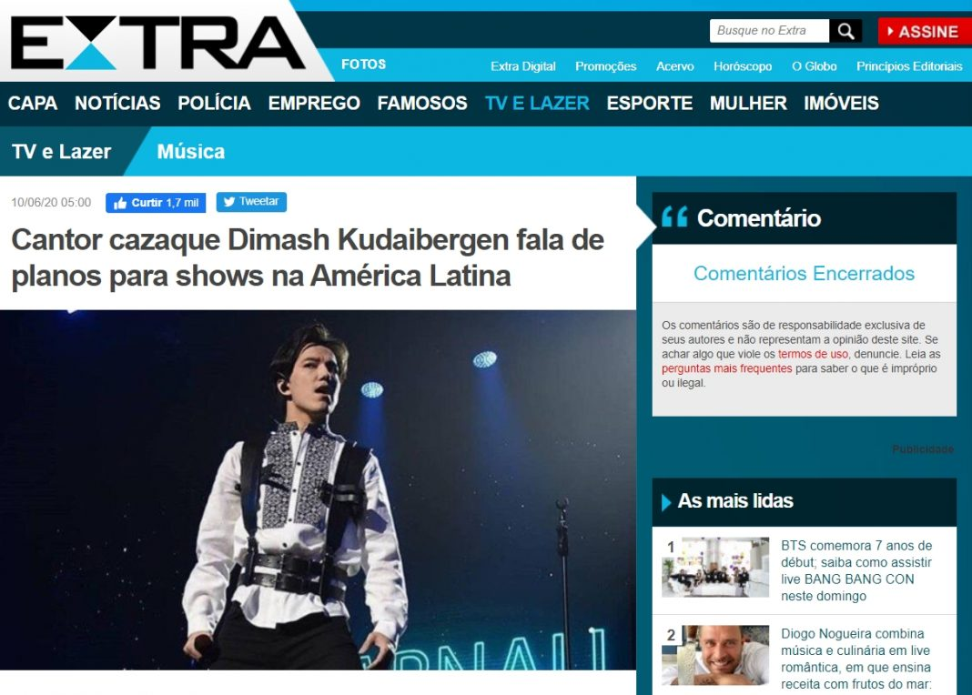 Димаш рассказал о своих планах на концерты в Латинской Америке