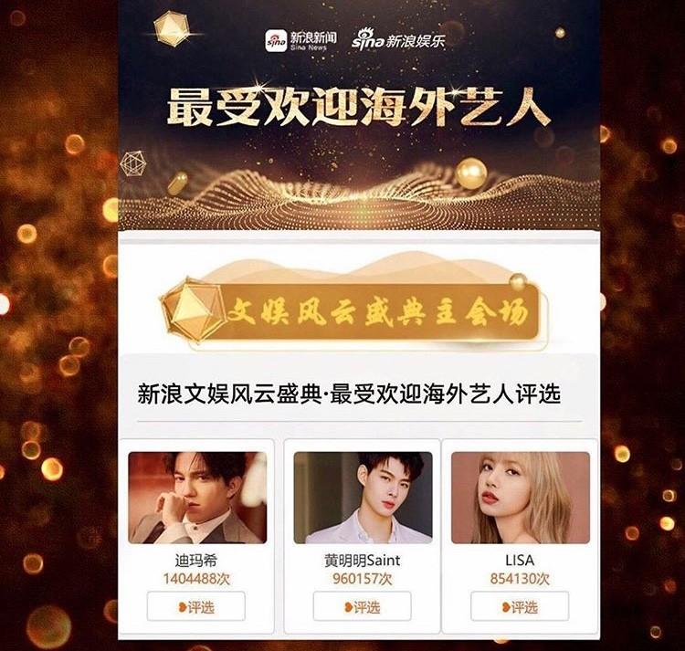 Димаш признан лучшим зарубежным артистом в рейтинге «Leading 2020 Sina Entertainment festival»