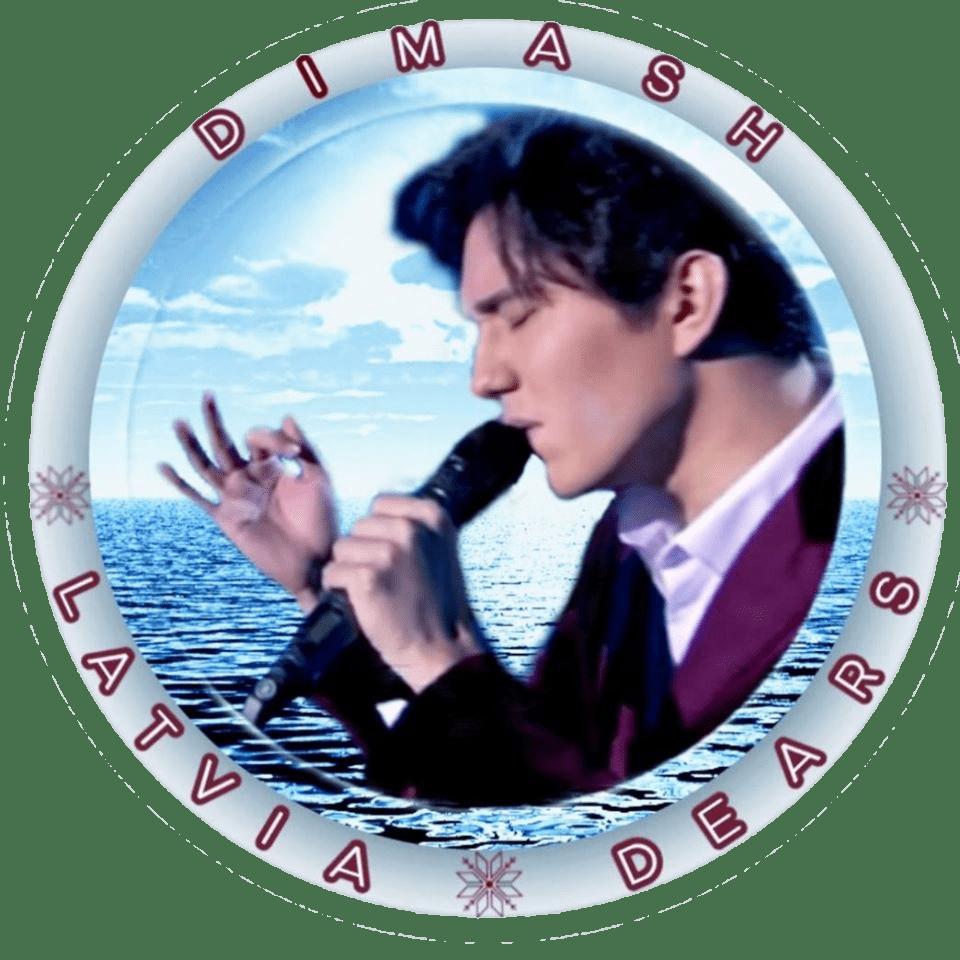 «MIUANIZ» и «Dimash Kudaibergen»: новые сорта рододендрона в честь Димаша и его бабушки появились в Латвии