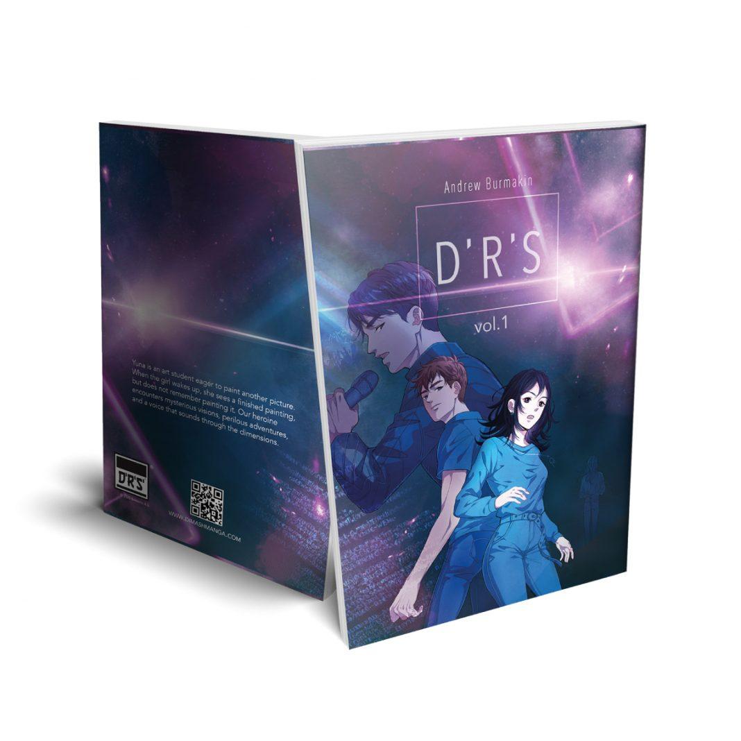 Проект Dimash Manga объявил о сроке выхода печатных версий манги с участием Димаша «D'R'S»