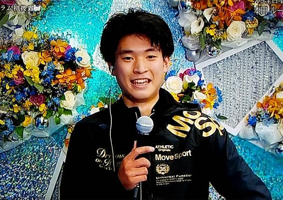Выступление фигуриста Тсуёши Хонды под песню Димаша «S.O.S» увидели во всей Японии