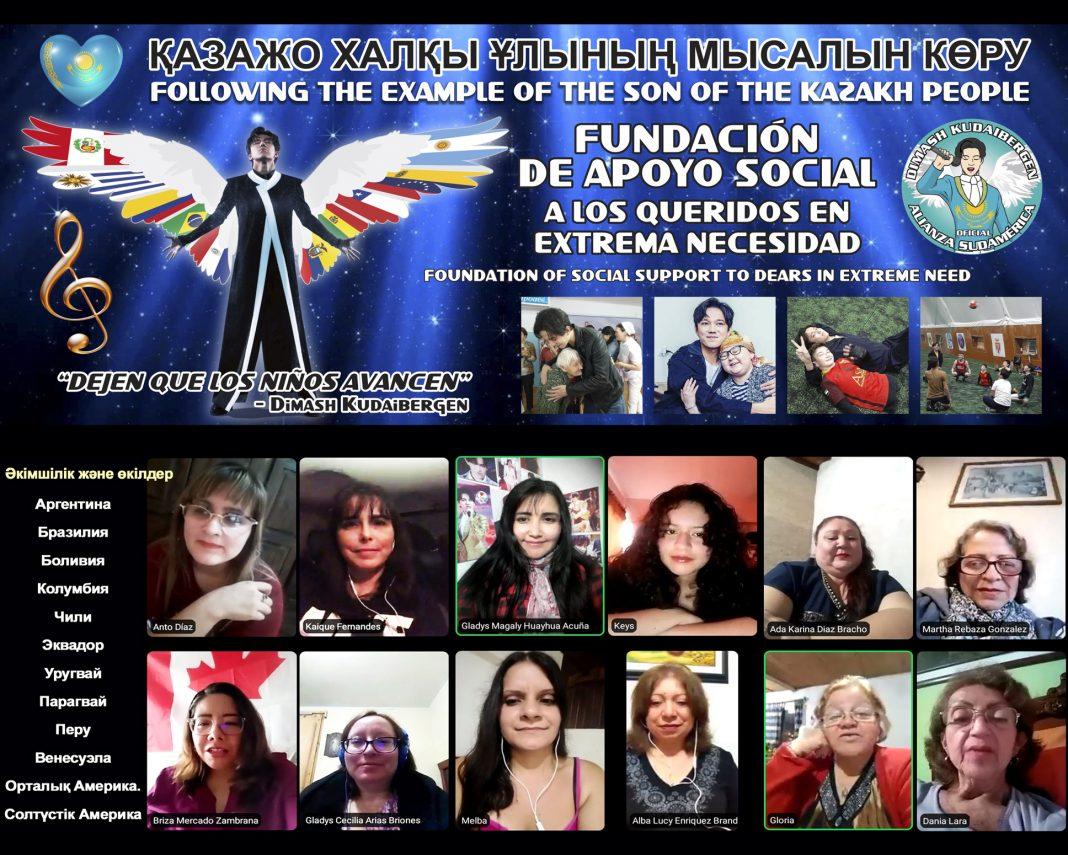 Поклонники Димаша из Южной Америки создали фонд социальной помощи нуждающимся людям