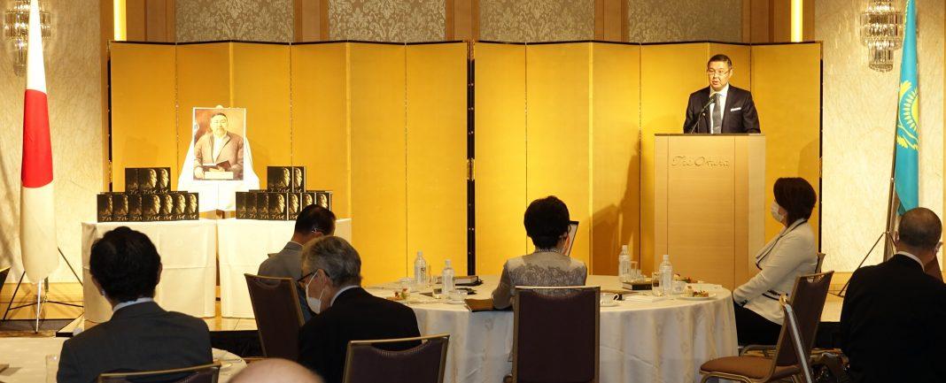 В Токио прошла презентация книги Абая Кунанбаева, впервые переведенной на японский язык