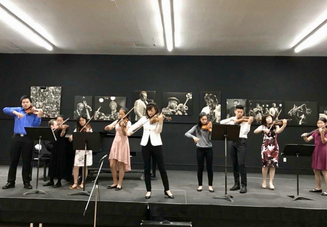 Сан Шен, Димаш, Скрипка, Ансамбль, Кавер