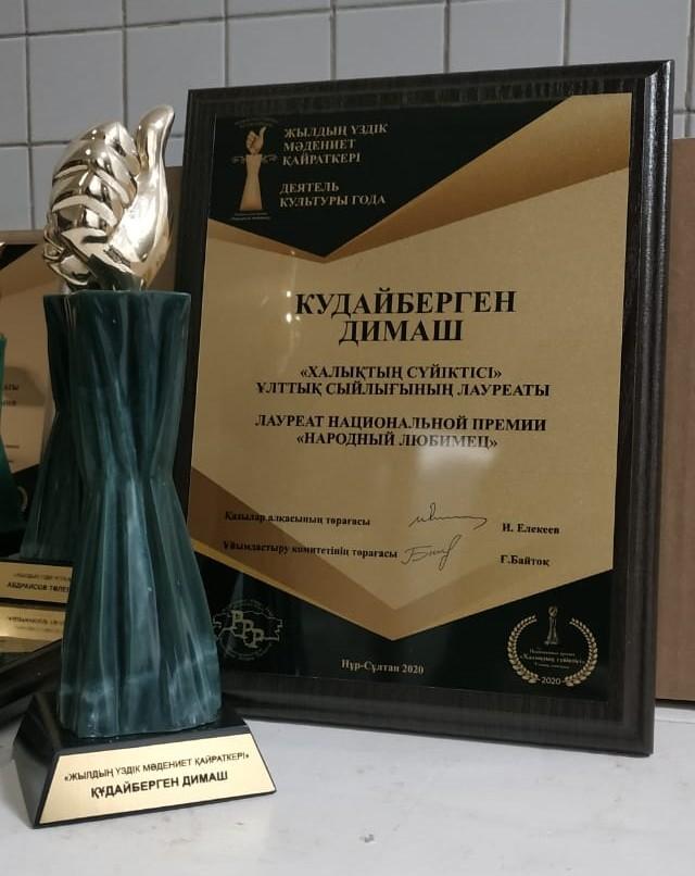 Димаш получил статуэтку «Народный любимец 2020»
