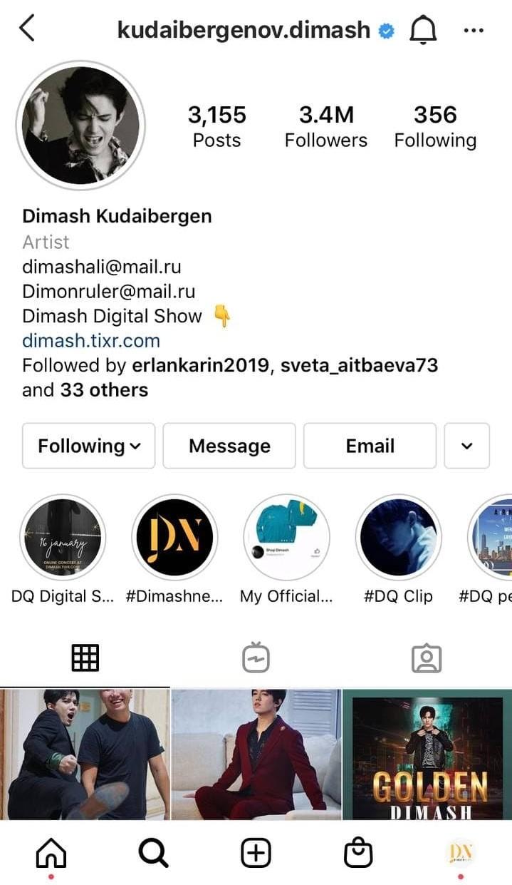Официальный Инстаграм Димаша Кудайбергена