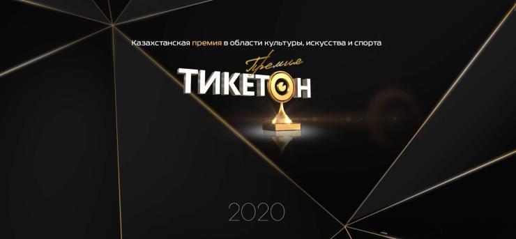 Димаш Кудайберген победил в номинации «Казахстанский артист года»
