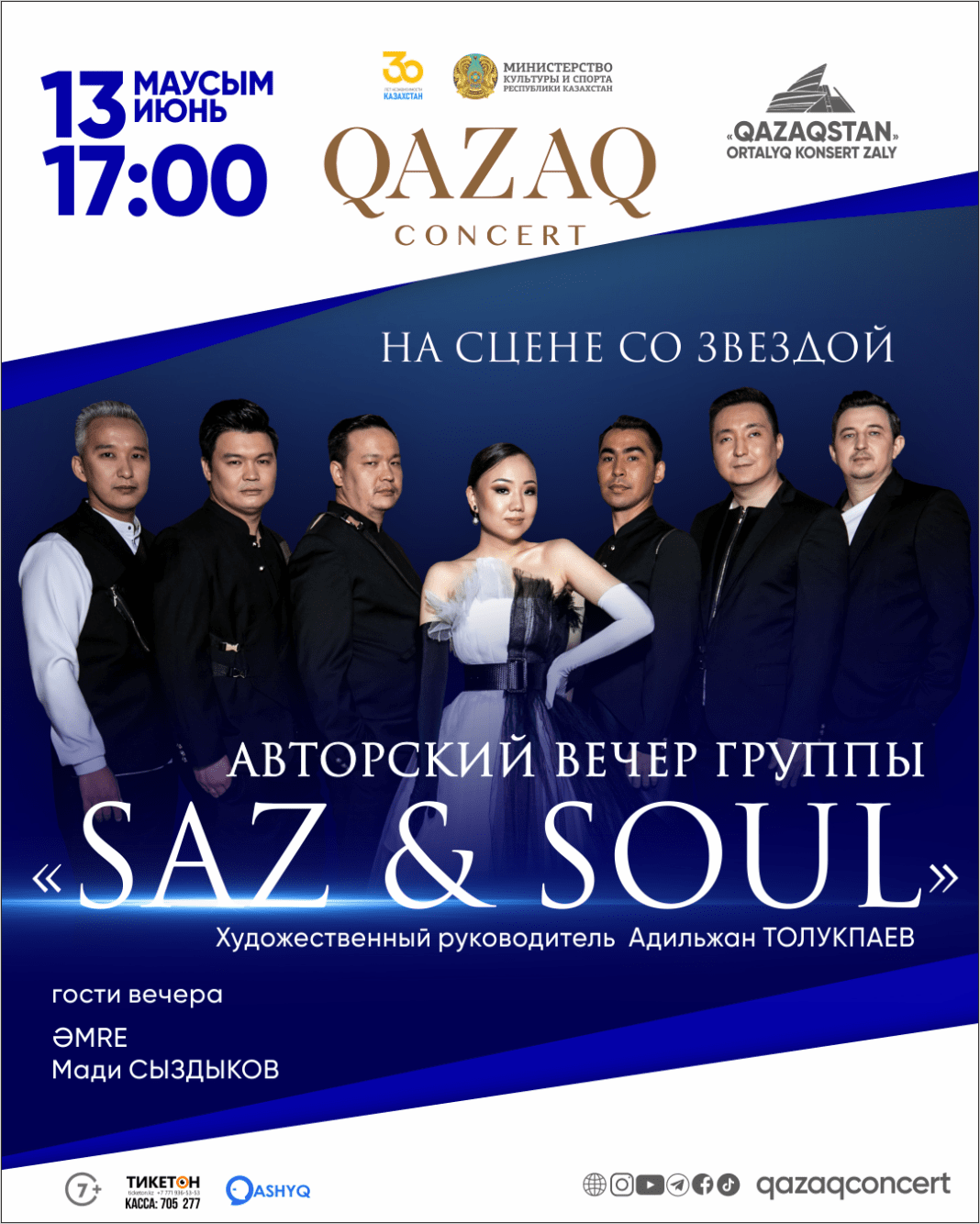 """""""They are my soulmates"""": Zarina Bozhakova to become lead singer of """"Saz&Soul"""" band"""
