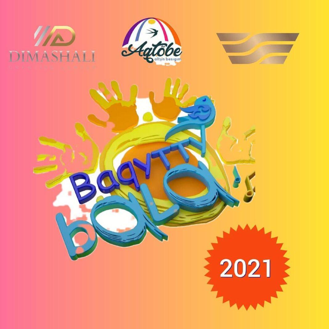 Открыт прием заявок на детский вокальный конкурс Baqytty Bala