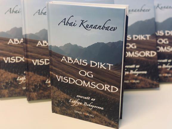 Произведения Абая впервые переведены на норвежский язык