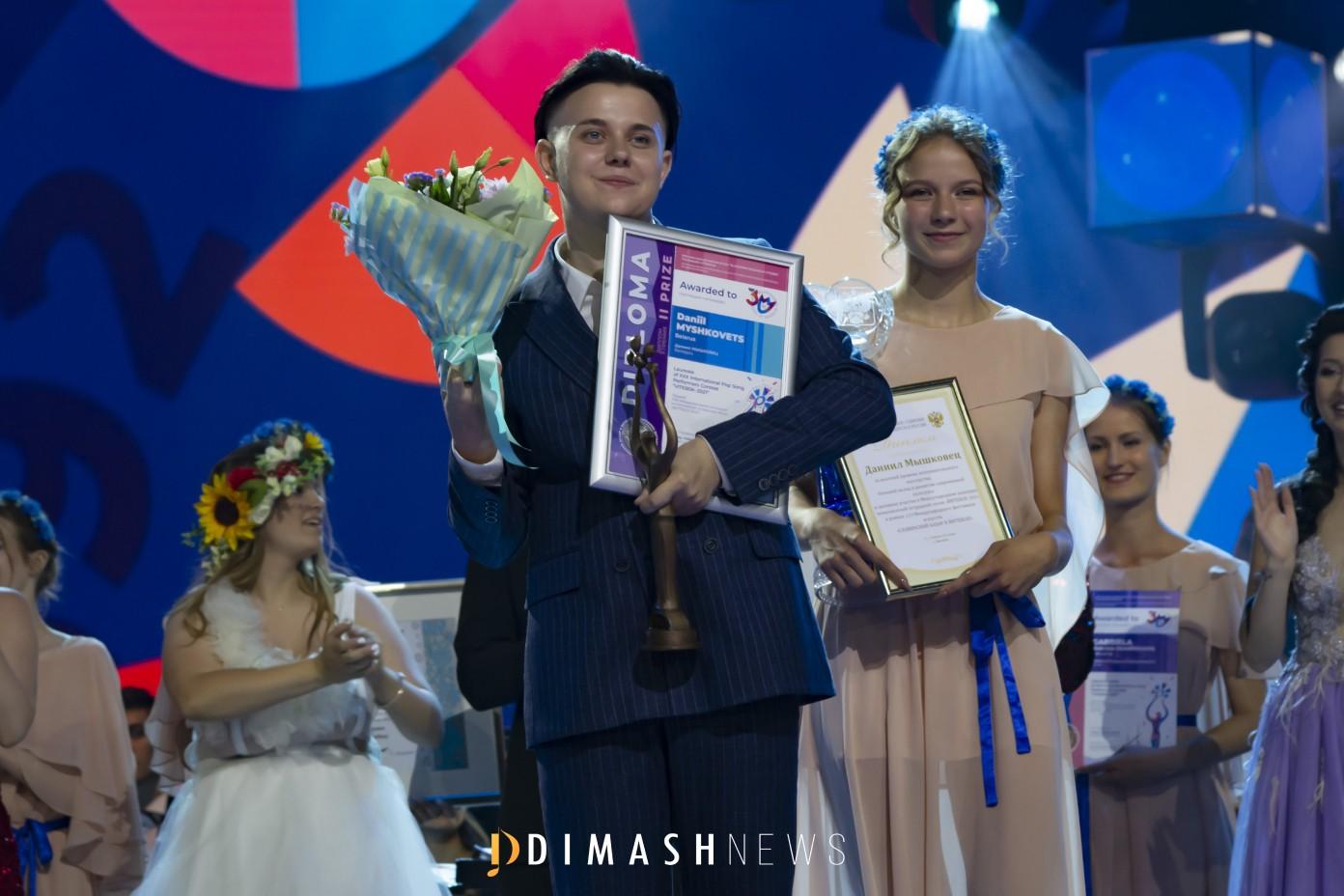 Ruhiya Baidukenova from Kazakhstan won the Grand Prix at the