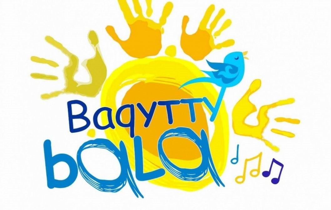 Объявлены финалисты детского вокального конкурса Baqytty Bala-2021