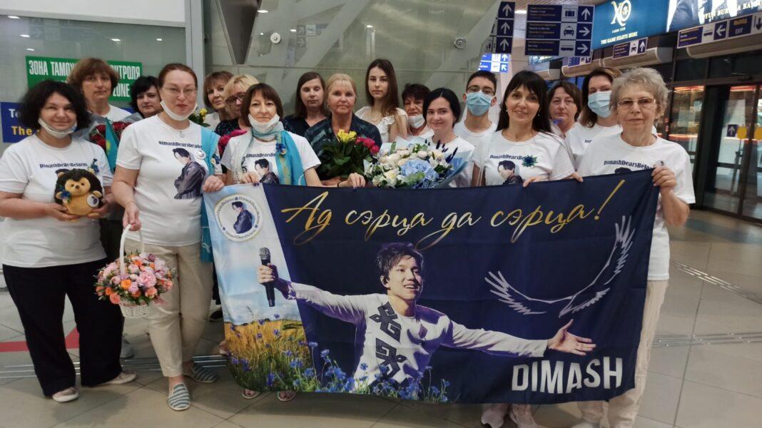 «Невероятно теплая атмосфера»: Dears встретили Димаша в аэропорту Минска