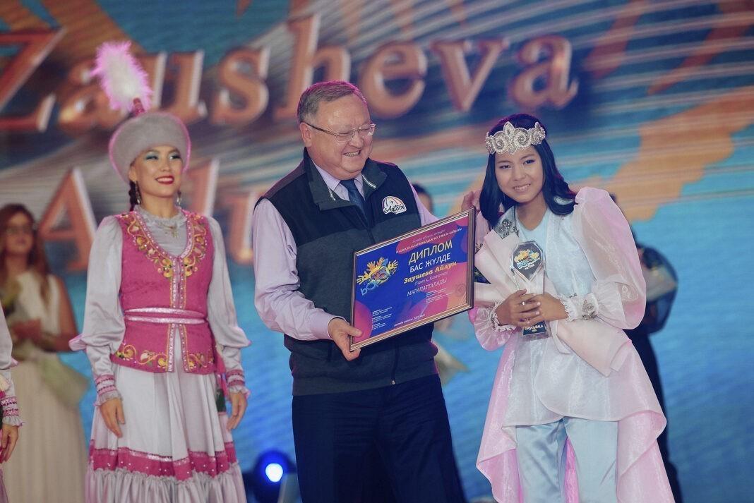 «Ярко и масштабно»: как прошел Гала-концерт конкурса Baqytty Bala